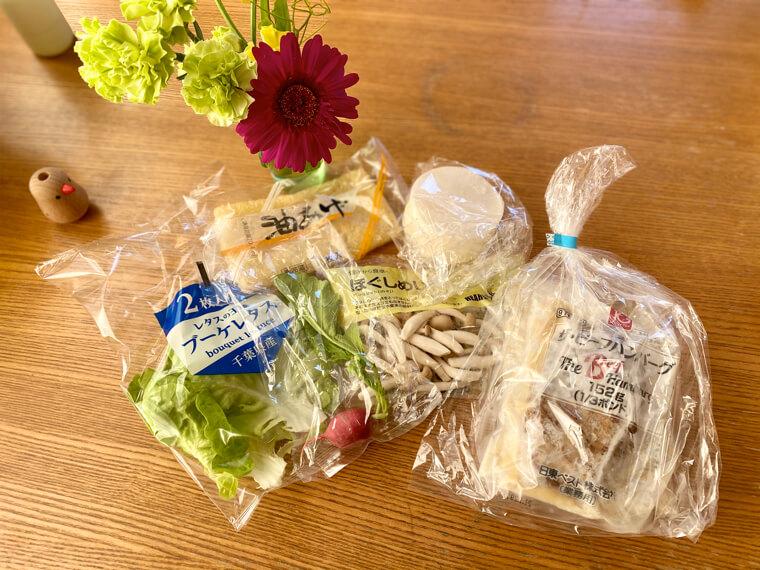 ヨシケイで届いた食材