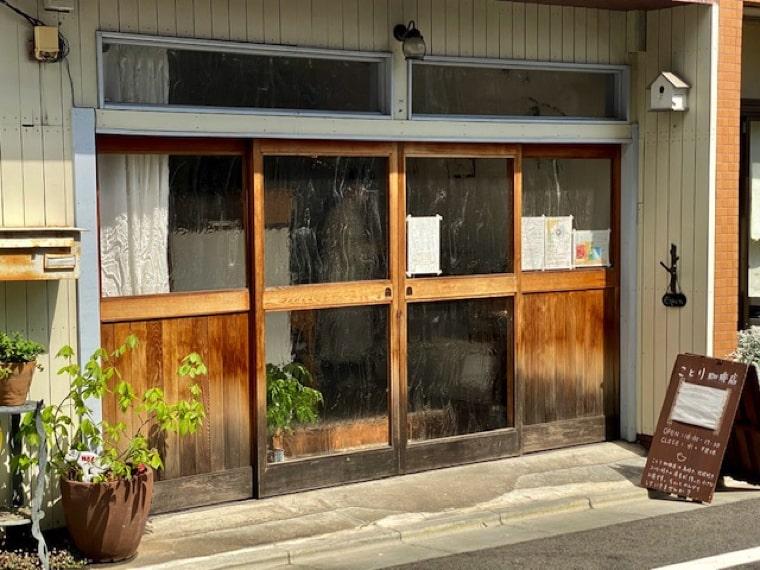 ことり珈琲店の入り口